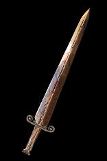Vaal Blade